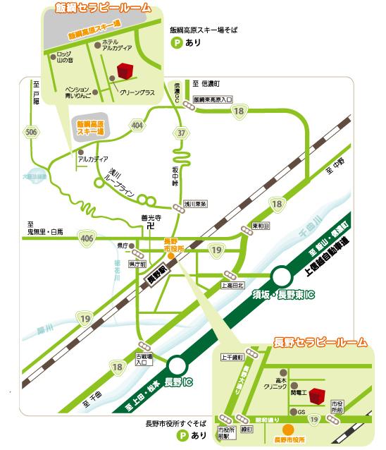 水野和アクセスマップ
